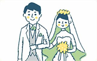 結婚してる男女のイラスト